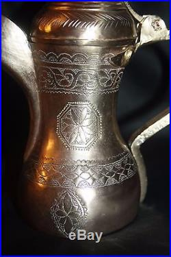 Antique Middle Eastern Ornate Copper Brass Dallah Coffee Pot