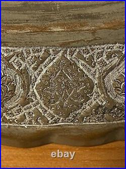 ANTIQUE Masterpiece 19 Century PERSIAN HAND CRAFTED ENGRAVED COPPER TRAY PLATE