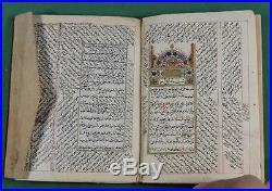 Antique Otterman Empire Arabic Islamic Hand Written Manuscript Book Ah 1186