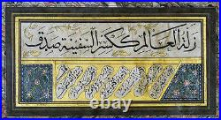 ANTIQUE OTTOMAN CALLIGRAPHY HILYE HADITH ARABIC MANUSCRIPT 19th Century