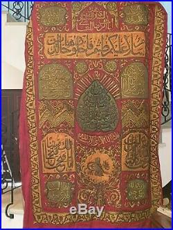 ANTIQUE OTTOMAN ISLAMIC ARABIC SILK Kaaba CURTAIN silver & Copper embroidered