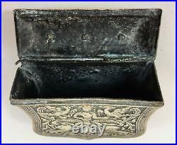 ANTIQUE OTTOMAN PALASKA CARTRIDGE CASE / POWER BELT BOX, BRASS, Persian