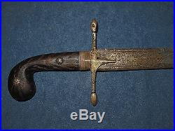 Antique Persian Islamic Shamshir Sword With Gold Inscription
