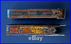 Antique Persian Painted Papier Mache Pen Box Qalamdan Qajar