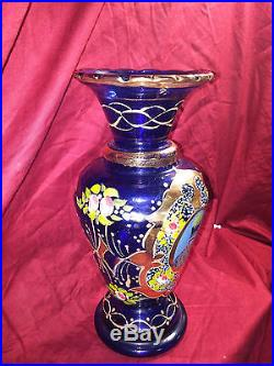 ANTIQUE PERSIAN QAJAR BLUE GLASS VASE NASEER AL-DIN SHAH OF QAJAR 19th C