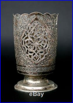 Antique Persian Silver Cup Holder Vase Hallmarked Islamic