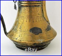 ARAB DALLAH 310mm COFFEE POT Antique ISLAMIC ART