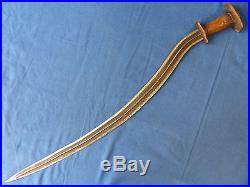 Abyssinian Ethiopian shotel sabre (sword) 19th early 20th