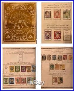Album Of Stumps of Persian (Persia)Qajar 1868-1925