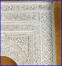 Alhambra Plaster Plaque Fernandez Castro Spain Late 19th Century