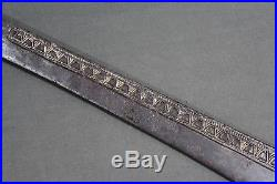 An early example of the traditional long flissa sword Algeria, 18th century