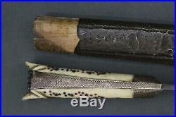 An interesting Bosnian bichaq dagger Bosnia, Late 19th early 20th century