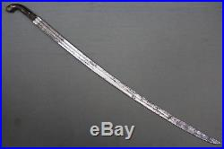 An interesting oriental curved blade Probably from Caucasus, 19th century
