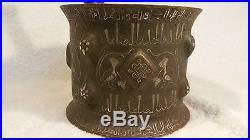 Ancient Beautifully Detailed SILVER & COPPER Inlaid BRONZE Mortar & Pestle Set