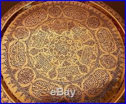 Ancient Persian Islamic Mamluk Arabic Ottoman brass tray C1890s 55 cm