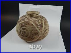Ancient Persian Sumerian Pottery Painted Vessel Late 3rd Millennium B. C. Sialk 2