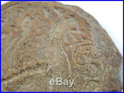 Ancient Sumerian Stone Cuneiform Disc Seal URUK-JAMDAT NASR Circa 3300 BC