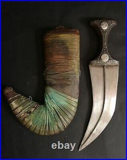 Ancient YEMENI Khanjar
