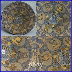 Antique 12th century khorasan ceramic pottery islamic calligraphic big bowl