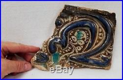 Antique 12th or 13th Century Persian Kashan Tile Fragment Lustre Glaze