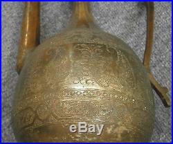 Antique 16th-17th Century Indian India Ewer C. 1600 Mughal Islamic Aftaba Museum