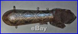 Antique 18 century Indo Persian Islamic Armor Bazuband for sword shamshir Talwar