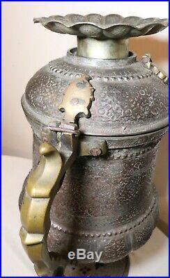 Antique 1800's Middle Eastern Ottoman handmade ornate Copper brass samovar pot