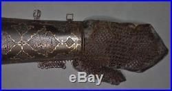Antique 18th century Indo Persian Islamic Armour Bazuband for sword shamshir