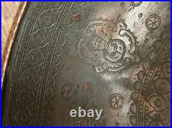 Antique 18th century qajar persian islamic COPPER BOWL