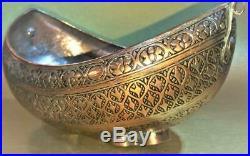 Antique 19th C. Copper Kashkul Persian Beggar's Bowl