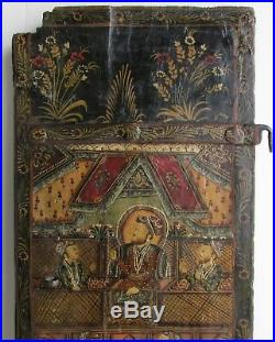Antique 19th C. Islamic Persian Qajar Hand Painted Lacquered Panels