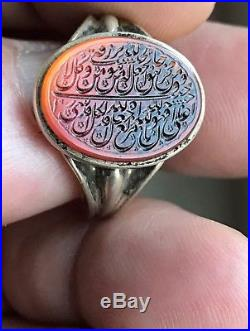 Antique 19th C Islamic Persian Solid Silver Calligraphy Pray On Yaman Agate Ring