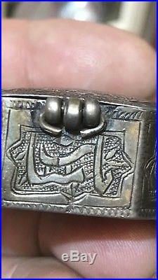 Antique 19th C Islamic Persian Solid Silver Koran Ghoran Quoran Box Case Holder