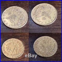 Antique 19th C Islamic Turkish Ottoman 22ct Gold Coin Kurush 100 Piastres 7.2gra