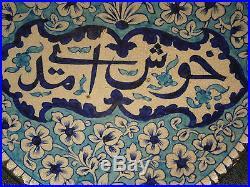 Antique 19th Century Indian India Islamic Multan Calligraphy Turquoise Best