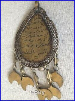 Antique 19th Islamic Ottoman Koranic silver gold amulet Hamsa pendant (m432)
