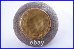 Antique 19th Rare Original Persian brass Decorative vessel 15.5 cm