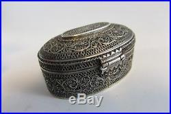 Antique 19th rare Islamic Arabic Ottoman Persian Solid Silver Filigree box