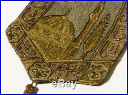 Antique 19thC Ottoman Persian Islamic Gold Bullion Wire Book Pouch Purse