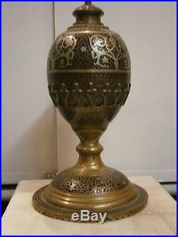 Antique 19thc. Islamic Hookah Inlaid Silver Ottoman Islamic Niello Delicate Old