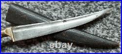 Antique Afghan Indo-Persian Small Knife Choora Dagger Pesh Kabz Khyber Armor