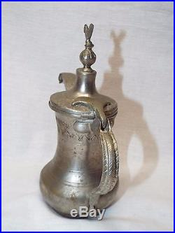 Antique Arabian Middle Eastern Engraved Metal Dallah Coffee Tea Pot Lidded Spout
