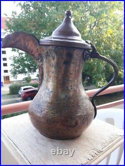 Antique Arabic Islamic Irak Copper Dallah Coffee Pot Bedouin Middle East Rare