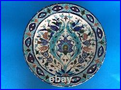 Antique Armenian Iznik Pottery Dish or Platter from Middle East