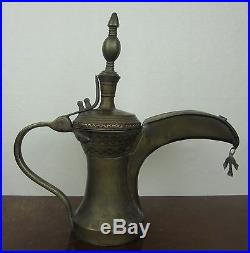 Antique Bedouin Islamic Middle Eastern Coffee Pot Copper Brass DALLAH
