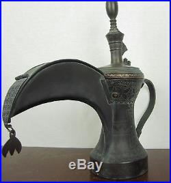 Antique Bedouin Islamic Middle Eastern Coffee tea Pot Copper Brass DALLAH