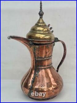 Antique Brass & Copper Omani Islamic Bedouin Dallah Coffee Pot