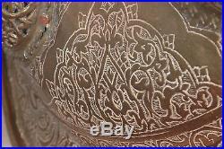 Antique Brass Copper Ottoman Turk Mogul Warrior Shield Kufic Interlace Islamic