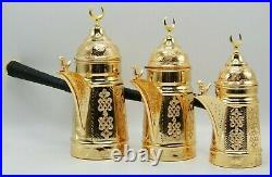 Antique Brass Islamic Dallah Turkish Ottoman Coffee Pot Middle Eastern Handmade