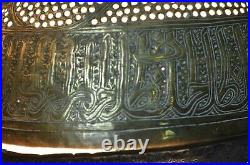 Antique Brass Table LampMiddle EasternPersianCalligraphyPiercedEtched